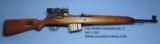 GUSTLOFF WERKE (BCD CODED) G-43, Cal. 8mm. Ser.67xx - 1 of 8