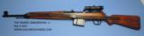 GUSTLOFF WERKE (BCD CODED) G-43, Cal. 8mm. Ser.67xx - 2 of 8
