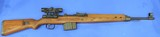 Walther 43, (Coded ac 44) Cal. 8mm Sniper