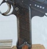 Japanese Nambu Type 14, 1st. Mdl. Cal. 8mm. Ser. 20018Mfg. 1936 - 3 of 11