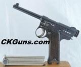 Japanese Nambu Type 14, 1st. Mdl. Cal. 8mm. Ser. 20018Mfg. 1936 - 1 of 11