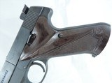 High Standard G-380, Ser 69XX, Cal. .380 ACP. Mint, unfired and extremely rare! - 6 of 13