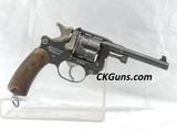 pristine st. eteinne mdl 1892 cal. 8mm lebel. ser. h66345. mfg. 1914.