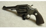 Colt ~ Official Police ~ .38 Special - 2 of 2