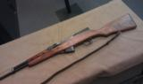 Norinco SKS Type 56 Semi Auto 7.62X39 All Matching #s - 2 of 3