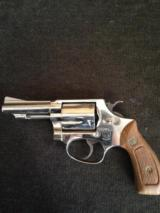 NIB SMITH & WESSON NICKEL MODEL 37