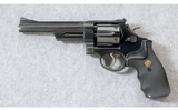 Smith & Wesson ~ 28-2 Highway Patrolman ~ .357 Mag. - 2 of 8