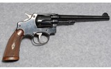 Smith & Wesson ~ .32 S&W Long