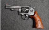 Smith & Wesson ~ 66-1 ~ .357 Mag - 2 of 3