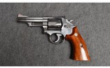 Smith & Wesson ~ 66-2 Southern Pacific RR Police - 2 of 4