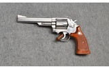 Smith & Wesson ~ 66-2 ~ .357 Magnum - 2 of 4