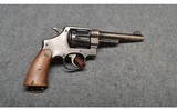 Smith & Wesson ~ US Army Model 1917 ~ .45 Caliber - 1 of 5