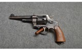 Smith & Wesson ~ US Army Model 1917 ~ .45 Caliber - 2 of 5