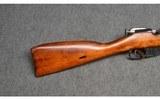 Mosin Nagant ~ M44 ~ 7.62x54R - 2 of 11