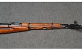 Mosin Nagant ~ M44 ~ 7.62x54R - 5 of 11