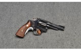 Smith & Wesson ~ K-38 Pre-model 15 ~ .38 Special - 1 of 5