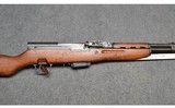 Yugoslavia ~ M59/66 SKS ~ 7.62×39 - 3 of 11