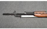 Yugoslavia ~ M59/66 SKS ~ 7.62×39 - 7 of 11