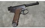 Nambu ~ Type 14 ~ Mar 1943 ~ 7mm