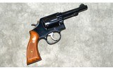 Smith & Wesson ~ Model 12-2 ~ .38 Special