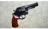 smith & wesson58.41 remington magnum
