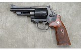 SMITH & WESSON ~ 29-8 ~ 44 MAGNUM - 2 of 4