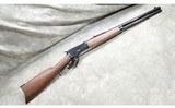 Winchester (MIROKU) ~ 1892 ~ .357 MAGNUM
