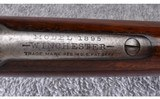 Winchester ~ Model 1895 ~ .405 WCF - 15 of 16