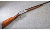 Winchester ~ Model 1894 Takedown ~ .32 W.S. - 1 of 16