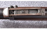 U.S. Springfield ~ Model 1873 Carbine ~ .45-70 - 14 of 16