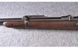 U.S. Springfield ~ Model 1873 Carbine ~ .45-70 - 9 of 16
