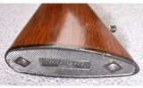 Winchester ~ Model 88 ~ .308 Winchester - 3 of 15