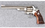 Smith & Wesson ~ Model 29-2 ~ .44 Magnum - 3 of 5