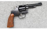 Smith & Wesson ~ Regulation Police ~ .38 S&W - 1 of 2