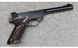 High Standard ~ Supermatic S-101 (2 Barrel Set) ~ .22 Long Rifle
