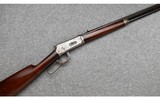 Winchester ~ Model 94 Carbine ~ .30 WCF (.30-30) - 1 of 14