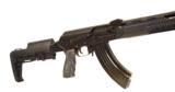 "Mach 1 Arsenal Custom Vepr 7.62x39 23"" RPK Style - 7 of 10"
