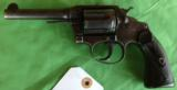 Colt Police Positive in .32-20 wcf - 2 of 4