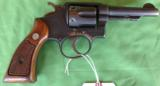 Smith and Wesson 10 - 2 of 3