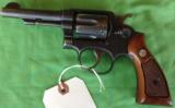 Smith and Wesson 10 - 1 of 3
