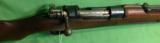 Fabrica de Armas Mauser - 4 of 8