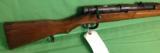 Japanese Training Rifle - 2 of 9