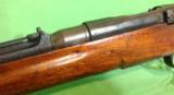 Japanese Training Rifle - 9 of 9
