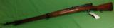 Japanese Training Rifle - 6 of 9