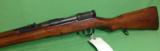 Japanese Training Rifle - 8 of 9