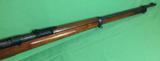 Japanese Training Rifle - 3 of 9