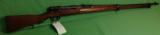 Japanese Training Rifle - 1 of 9