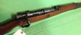 Kokura Arsenal Type 99 Series 25 - 4 of 9