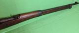 Nagoya Type 99 Rifle - 4 of 9
