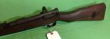 Nagoya Type 99 Rifle - 8 of 9